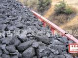 铁路车皮计划 高卡原煤 高卡电煤 650