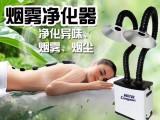 北京艾灸烟雾排烟机 艾烟除烟味过滤器 艾灸烟雾净化器
