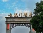济宁出发到长江三峡四日游