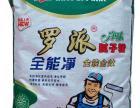 广西桂林罗派腻子粉诚招贵州从江腻子粉经销商