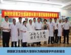患者心声深圳沙井九州男科医院收费合理不是黑心骗子不是黑医院