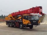 桓台12吨吊车出租
