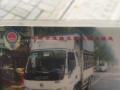 货车出租(车厢3米长*1.7米宽*1.8米高)