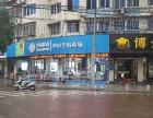 北仑苹果手机维修服务中心