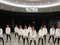 郑州成人学街舞的地方 零基础兴趣班周末班 免费试课