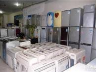 杜阮回收二手家私家电 旧家具家电收购