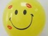 供应广告气球,礼品促销QI,春节气球,l