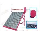 南昌太阳雨太阳能热水器网站统一售后服务欢迎访问