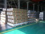 上海铝板厂家5052铝板价格 花纹铝板 铝卷 铝管
