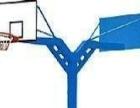 篮球架批发 跟换篮板 篮球架 地埋篮球架 移动篮球架厂家直销