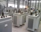 江门专业发电机/变压器/中央空调/大型工厂设备高价回收
