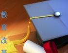 读MBA的10个理由和不读MBA的5种借口
