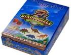 优肯恐龙蛋儿童益智玩具订购 提高孩子动手动脑能力