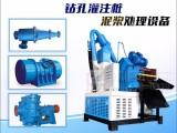 上海优质泥浆处理机厂家直销