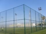 现货-勾花护栏网小区球场圈地护栏网隔离防护护栏网