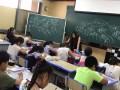 盛铧教育小学全科辅导,和佳作文,大成国学,数学,英语