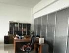 顺丰产业园精装33平办公室出租可开公司