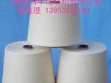 厂家直销竹纤维纱32支40支  供应优质