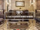 新疆中亿百特陶瓷厨房瓷砖如何选择