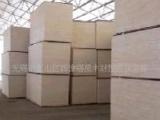 供应无锡免熏蒸出口胶合板/多层板/包装板
