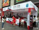 2018深圳茶博会桁架搭建施工--博创展览服务展馆14年