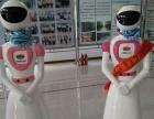 表演跳舞机器人,迎宾送餐机器人,美女机器人租赁出租