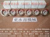 中山胜龙高速冲床平衡气垫,横滨橡胶充气气囊-东永源机械