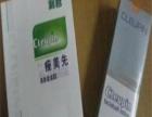 痤美先化妆品 痤美先化妆品加盟招商