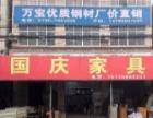高价回收二手家用酒店超市办公各类家具