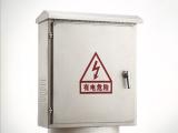 供应开能电力专业的不锈钢配电箱|实用的不锈钢配电箱