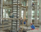 承德专业加固公司基础加固(房屋改造)承重墙柱子加固