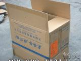 单坑月供60吨,二手纸箱,1件起批