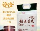 喝健康豆浆 选谷淦品牌 资质齐全 安全放心