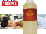 厂家批发1000ml 葡萄籽精油 按摩推拿基础油基底油美容院护肤