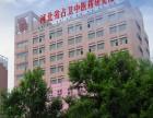 治疗孩子尿床就到河北省占卫中医药研究院