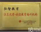 南京教的好的电脑课即将开班