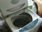 荣事达全自动洗衣机