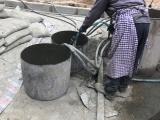 济南房屋厂房地基下沉加固注浆
