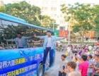 商业推广神器双层巴士出租豪华巡游巴士租赁