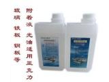 环保AB光油 UV油墨打印前附着液 AB