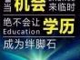 扬州远程学历、成人高考培训-大专、本科学历提升