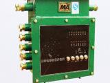 KHP236-K-Z矿用隔爆兼本安型带式输送机保护控制装置主机(