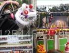 较专业醒狮队 开业庆典 舞龙舞狮