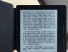 亚马逊Kindle Osasis 电子书阅读器