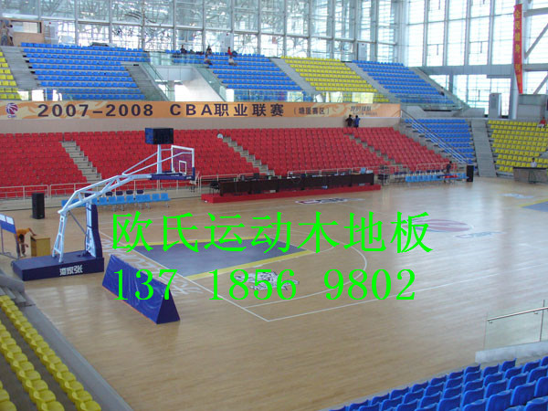 重庆万盛室内木地板篮球场造价 枫木体育地板价格 枫木地板