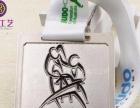 帮设计定做奖牌 高档奖牌生产厂家 烤漆金银奖章价格