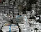 全江门高价回收废纸 书本 纸箱等
