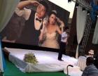 沈阳草坪婚礼 婚宴聚会 婚庆草坪到乌托邦聚会别墅