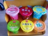 上海妙记杯装酸梅汤厂家