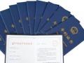 嘉兴专利申请、专利撰写,嘉兴有代理资质的专利事务所